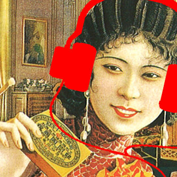 Music & Tech - The Chinese way * Two events this week not to be missed