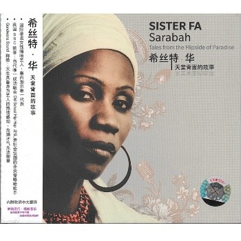 "Sister Fa Goes Far East * Album ""Sarabah"" released in China"