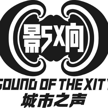 SOUND OF THE XITY
