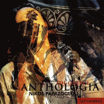 Anthologia - Nikos Papazoglou
