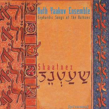 Shaatnez - Ruth Yaakov Ensemble